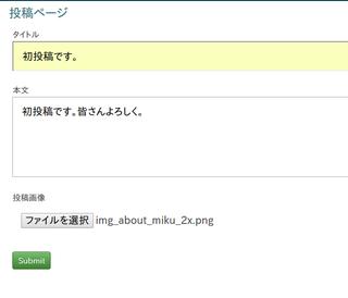 uploadサンプル.png